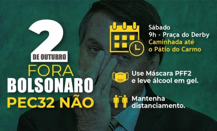 Fora Bolsonaro PEC32 Não